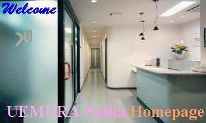 Please Click Here To Enter Diabetic Clinic